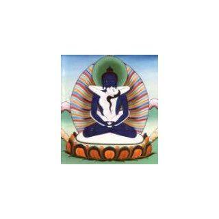 Samantabhadra Dzogchen Gebet: Gangteng (Rinpoche) Tulku