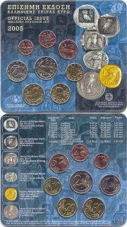 Griechenland Kursmünzensatz (orig., nom. 3,88 Euro) 2005 vz st