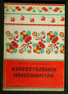 BOOK Folk Cross Stitch Embroidery pattern ethnic Hungary Serbia