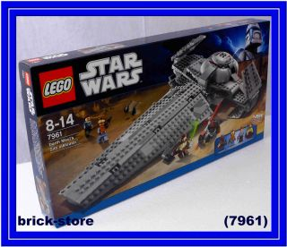 Lego Star Wars Set (7961) Darth Maul Sith Infiltrator 5702014736924