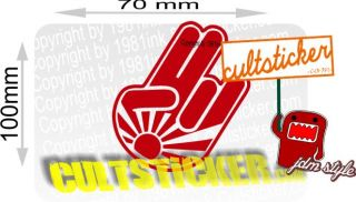 JDM shocker Hand fister Stink Japan Aufkleber Rising Sun Sticker drift