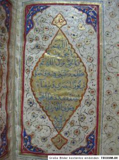 1703 (1115) KORAN   handgeschrieben, illuminiert, arabisch   Hat