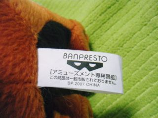 POKEMON Diamond and Pearl Arcanine Plush Doll BANPRESTO 2007