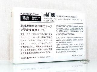 CVS MT 60 EGF 1985 Typ IV metal position open reel tape cassette