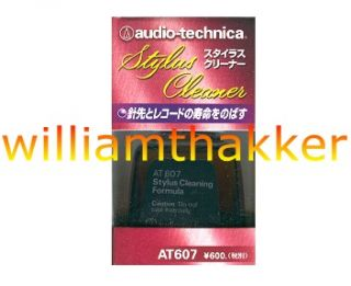 Audio Technica AT 607 Stylus Cleaner Nadelreiniger NEU