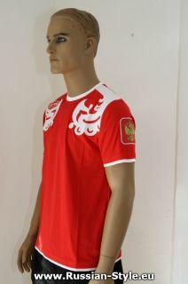 Bosco Sport RUSSIA OLYMPIC TEAM T Shirt Vencouver Russland/CCCP