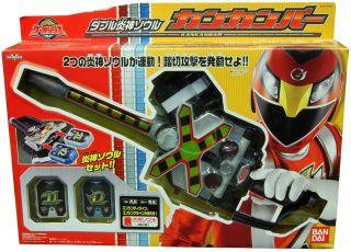 Power Rangers Engine Sentai Go onger KanKan Bar *New*