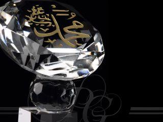 Mohammed Kristallglas Statuette #1   Islam Nazar Ayet Allah