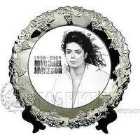 Michael Jackson wunderschöne Platte / Ehrenteller m. Ständer