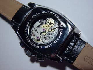 Wirst watch Orion  Chronograph. Movement 31682. New.