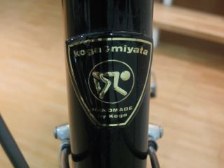 Traum Rennrad Koga Miyata Full Pro Carbon Dura Ace