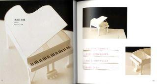 Handmade Pretty Pop Up Cards   Japanese Craft Book