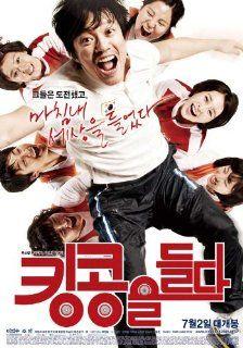 102cm) (2009) Korean Style B  (Lee Beom soo)(Joan)