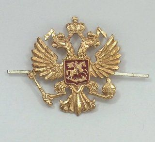 Russian Military Army Imperial Eagle Crest Hat Pin Badge