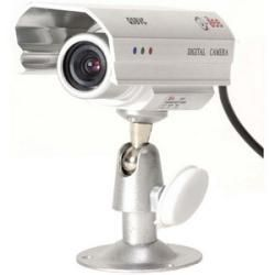 see QSBVC Weather proof Bullet Color Camera