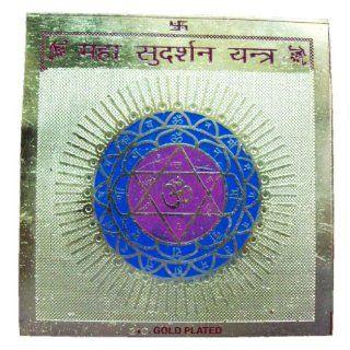 Mahasudarsan Yantra Ashtadhatu Vastu Shastra Blessing