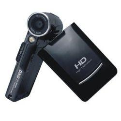 DXG DXG 569V High Definition Digital Camcorder