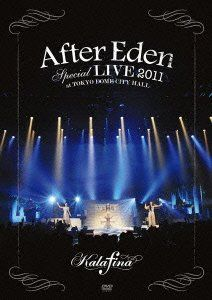 After Eden Special Live 2011 [Japan DVD] SEBL 138 Movies & TV