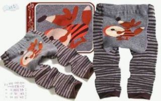 Baby Animal Pants (0 to 12 months, Lion and the Piano
