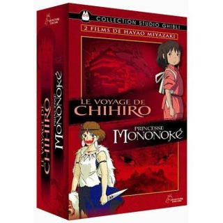 Princesse Mononoké ; le voyen DVD DESSIN ANIME pas cher