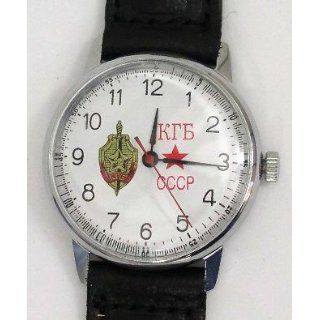 Russian Mechanical watch USSR KGB INSIGNIA Everything
