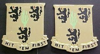 181st Field Artillery Tennessee Distinctive Unit Insignia