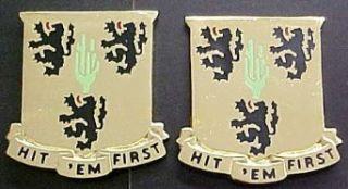 181st Field Artillery Tennessee Distinctive Unit Insignia
