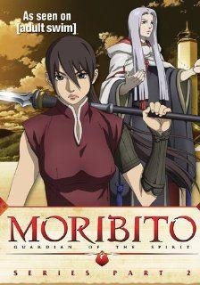 Moribito: Guardian of the Spirit Volumes 3 & 4 (2 Pack