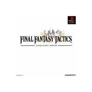 Final Fantasy Tactics [Japan Import] Video Games