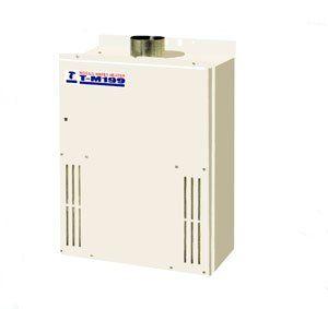 Takagi Mobius Liquid Propane Tankless Water Heater Model T M199 LP