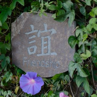 Volcanic Slate Friendship Symbol Engraved Stone (Indonesia
