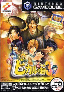 Hikaru no Go 3 [Japan Import] Video Games