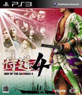 Samurai Dou 4 [Japan Import] Video Games