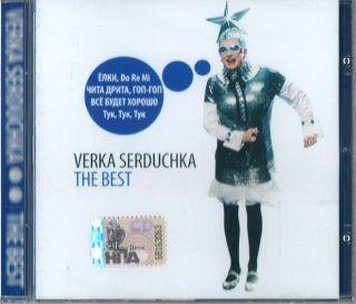 Verka Serduchka. The Best [Верка Сердючка]