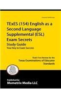 TExES (154) English as a Second Language Supplemental (ESL) Exam