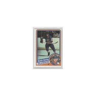 Butch Goring SP New York Islanders (Hockey Card) 1984 85