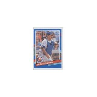Hector Villanueva Chicago Cubs (Baseball Card) 1991 Donruss #296