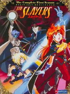 Slayers   The Complete First Season (DVD)
