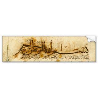 Islamischer arabischer Kalligraphie Koran Quran Su Auto Aufkleber von