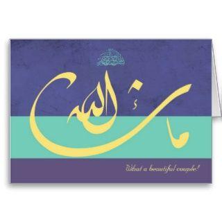 Islamische blaue mashaAllah Glückwunsch Hochzeitsk