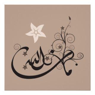 Mashallah islamischer arabischer Kalligraphie Plak